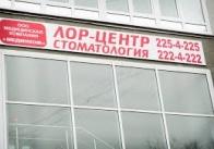 лицо, издавшее мединком запись к врачу генералы РОССИЙСКОЙ